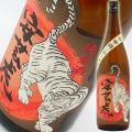 有光酒造場 安芸(あき)虎(とら) 山田錦 純米80%精米 1800ml