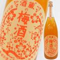 西岡酒造 久礼 酒蔵の梅酒 1800