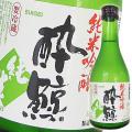 【クール便】【清酒】酔鯨酒造 純米吟醸酒 吟麗 生 720ml