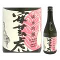 有光酒造場 安芸虎 (あきとら) 純米吟醸酒 720ml