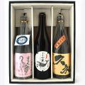 土佐の地酒 日本酒辛口Bセット 720×3本