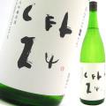 亀泉酒造 純米大吟醸原酒 CEL(せる)-24 火入れ  1800