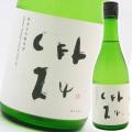 亀泉酒造 純米大吟醸原酒 CEL(せる)-24 火入れ
