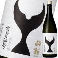 酔鯨 純米吟醸酒 高育54 1800 2018