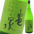清酒 亀泉酒造 純米吟醸 吟麓(ぎんろく)60 無濾過生原酒 1800ml 2019