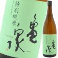 【清酒】亀泉酒造 特別純米酒 1800ml