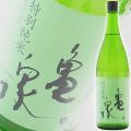 亀泉 特別純米 生酒 1800ml 2018