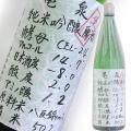 亀泉酒造 純米吟醸生原酒 CEL(せる)-24  1800ml