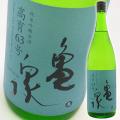 清酒 亀泉酒造 純米吟醸原酒 高育63号(生酒) 1800ml 2019