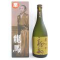 菊水酒造 栗焼酎 龍馬 25°720