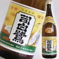 司牡丹 白鷺 35゜ 1800ml