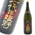 姫泉酒造 本格麦焼酎 全量黒麹仕込み 七代目姫野 1800ml