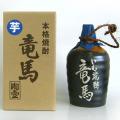 菊水 竜馬 芋焼酎 つぼ詰 25°720ml
