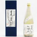 有光酒造場 安芸(あき)虎(とら) 純米吟醸 入河内 吟の夢50% 720ml