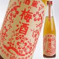 西岡酒造 久礼 酒蔵の梅酒500ml