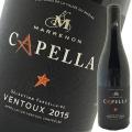 ワイン マレノン カペラ  2015年  (赤)  750ml