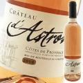 ワイン シャトー・アストロス シャトー・アストロス(ロゼ)750ml