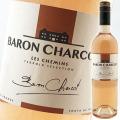 フランスワイン ラングドック
