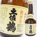 【清酒】土佐鶴酒造 土佐のおきゃく 純米酒 300ml
