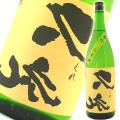 清酒 西岡酒造 特別純米 久礼 番外二十四 1800ml