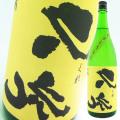西岡酒造 特別純米 久礼 番外二十四 CELうらら 1800