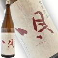 高木酒造 特別純米酒 唄 1800