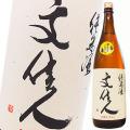 【清酒】( アリサワ酒造 文佳人 純米酒 秋あがり 1,800ml