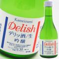 【清酒】亀泉酒造 特選 吟醸生 デリッ酒 300ml