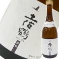 土佐鶴酒造 辛口純米吟醸酒 銘鶴(めいかく) 720ml