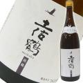 土佐鶴酒造 辛口純米吟醸酒 銘鶴(めいかく)1800