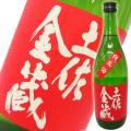 高木酒造 土佐金蔵 純米酒 720