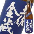 高木酒造 土佐金蔵 特別純米酒 720