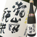 高知酒造 瀧嵐 純米原酒 バリカラ 720ml