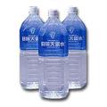 日田天領水2L