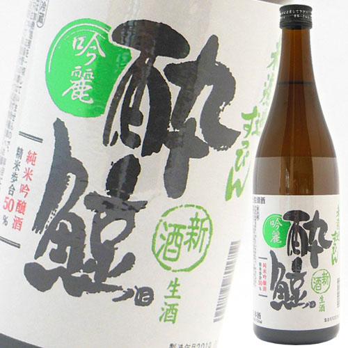 酔鯨酒造 純米吟醸酒 吟麗・未濾過(みろか)すっぴん 720ml 2019
