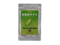 白苦瓜サプリ (350mg×90粒 錠剤タイプ 約1ヵ月分 1日目安量3粒)