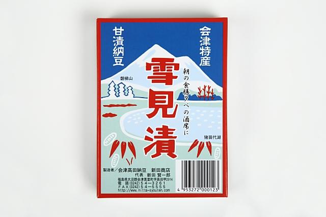 会津の隠れた珍味 納豆の漬け物 雪見漬