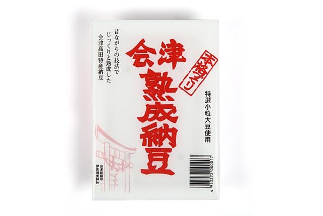 国産小粒大豆使用 会津熟成納豆90g 【たれ・からし無し】