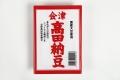 【送料無料】まとめ買い 国産小粒大豆使用 平型納豆100g×120個【たれ・からし等無し】