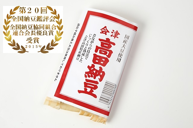 まとめ買い 国産小粒大豆使用 手造り経木納豆20個【たれ・からし等無し】