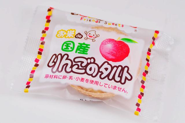 お米de国産りんごのタルト
