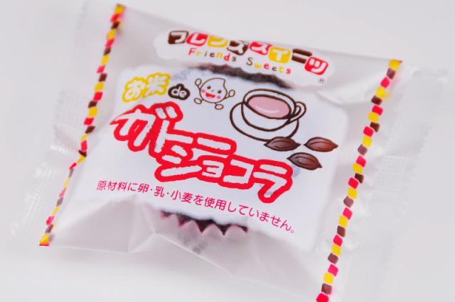 お米deガトーショコラ