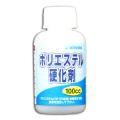 FRP(硬化剤 500g)