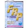 FRP(ポリエステル樹脂サーフ用4kg)