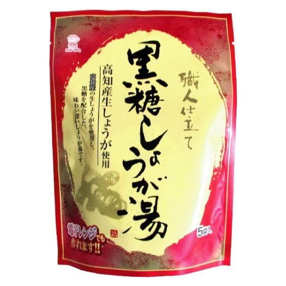 黒糖しょうが湯18g×5袋 【8180】