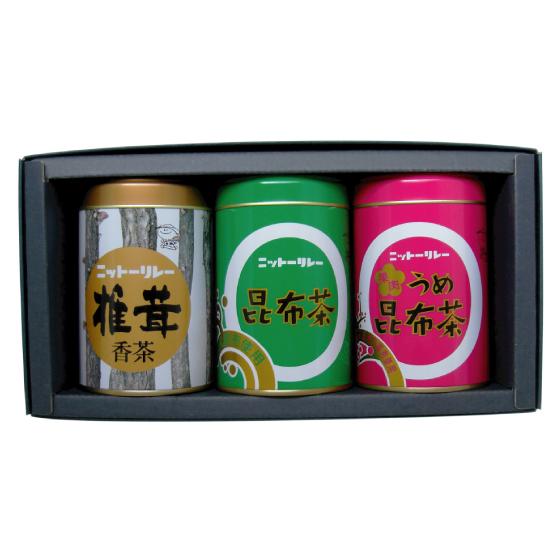 3大缶ギフトセット(昆布茶170g・果肉うめ昆布茶130g・椎茸香茶100g) 【1186】