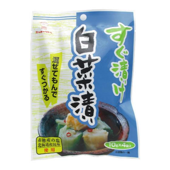 すぐ漬け 白菜漬 10g×4袋 【3136】【2】