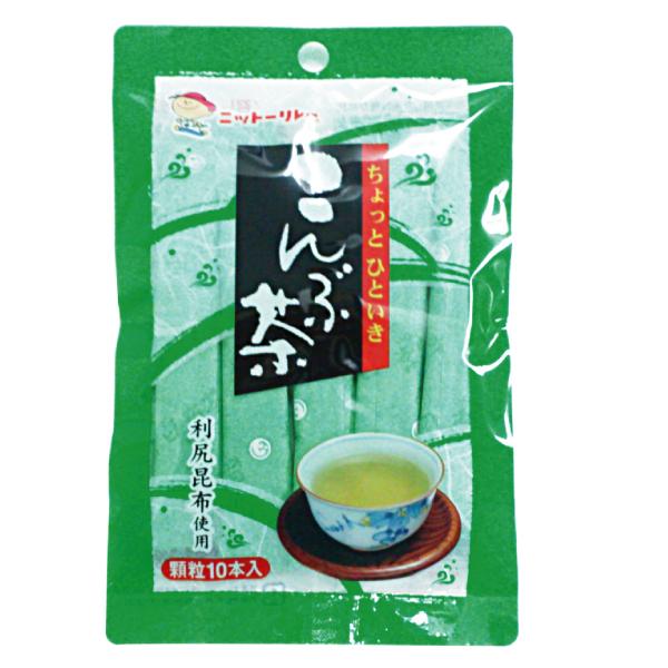 顆粒こんぶ茶 2g×10本 【0236】【2】