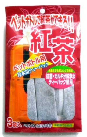 ペットボトル用 紅茶 12g×3本 【4161】【1.5】