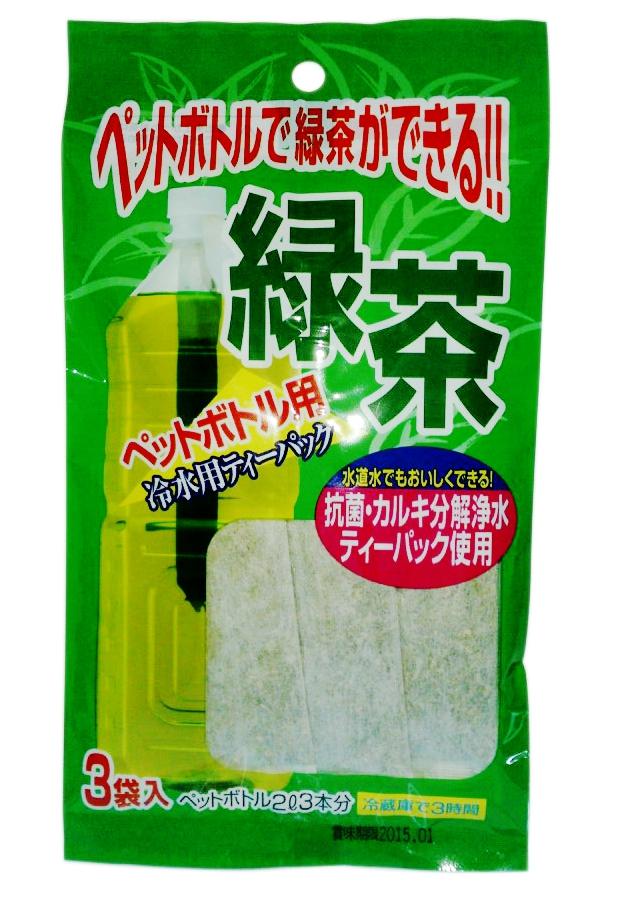 ペットボトル用 緑茶 12g×3本 【4162】【1.5】